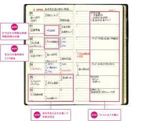 能率手帳ウィックは胸ポケットに入る軽量シンプル手帳