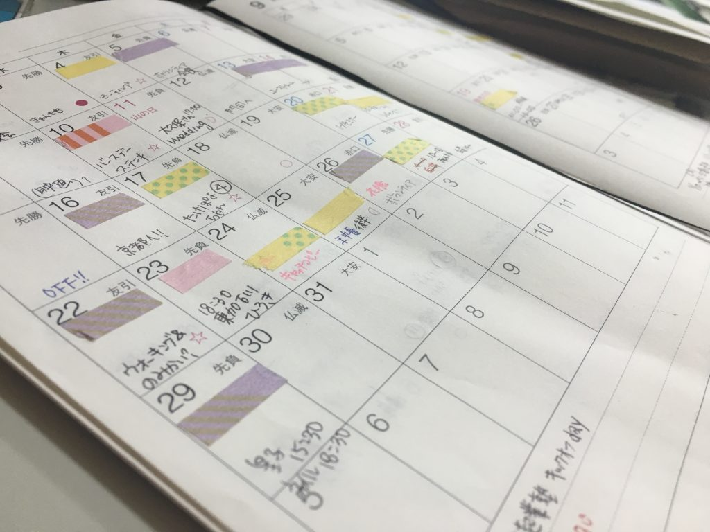 働く女性のビジネス手帳マスキングテープ、マステ術