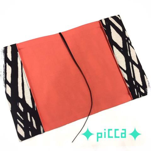 picca