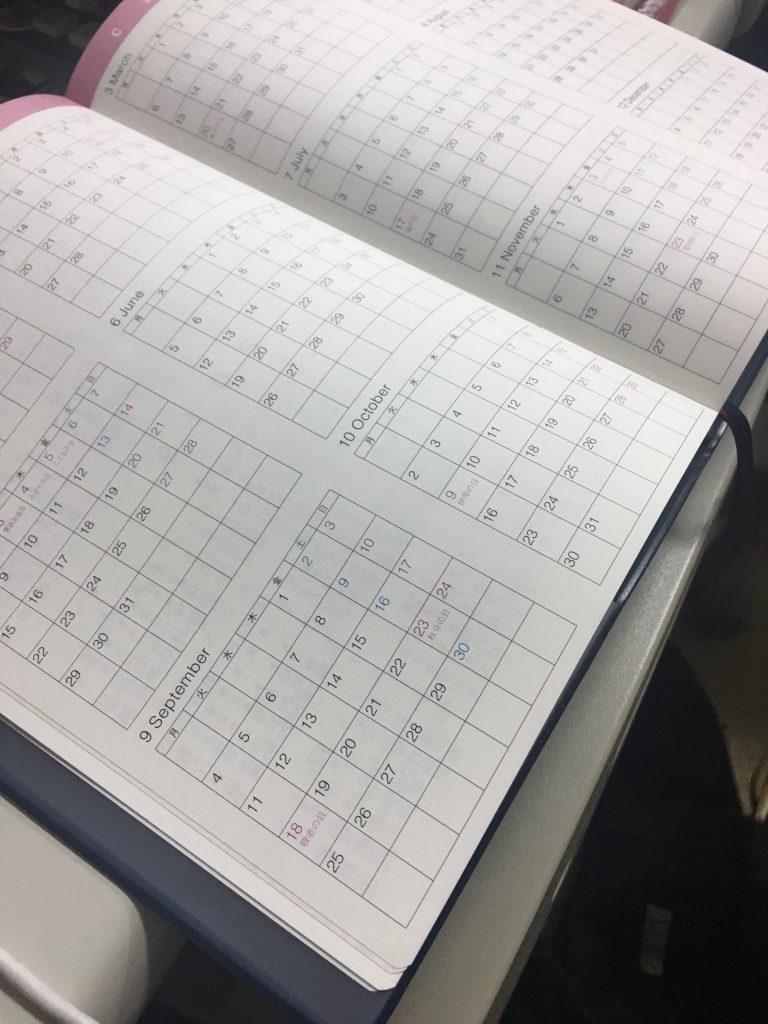 チッタ手帳の経営者のためのパーソナルセッション